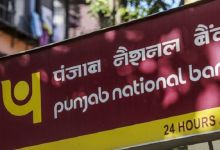 Photo of PNB alerts customers!  Beware of fake profiles on social media, otherwise there may be a big loss