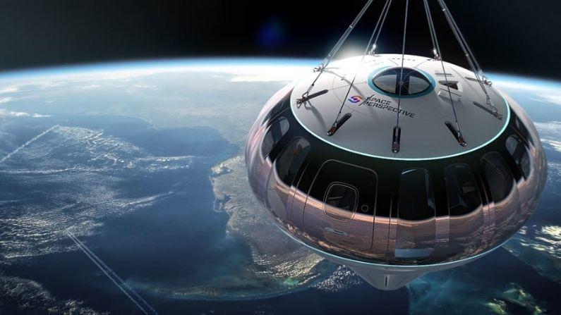 Space Tourism: हाई-टेक बैलून से होगी अंतरिक्ष की सैर, टिकट खरीदने के लिए लेना पड़ सकता है लोन!