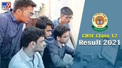 Photo of CBSE Marking Formula: On what basis the CBSE 12th result is decided, can you give re-test?
