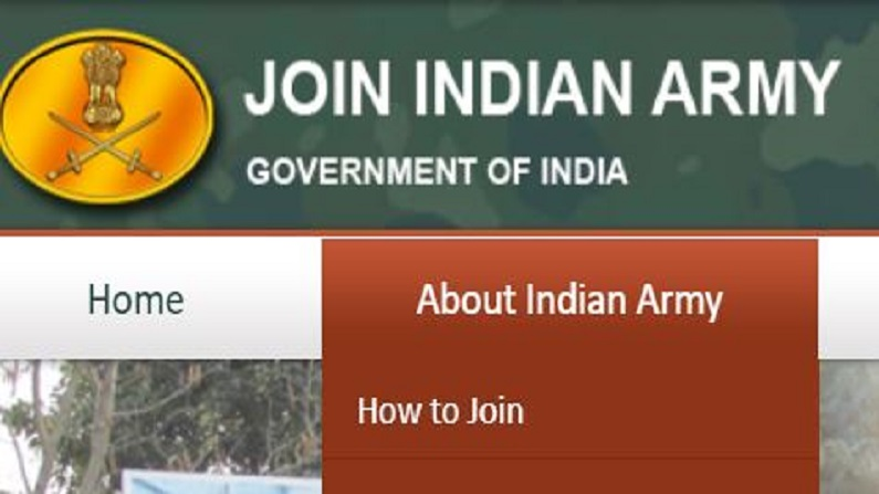 Coast Guard Admit Card: Admit card of Assistant Commandant Recruitment Exam released, know how to download