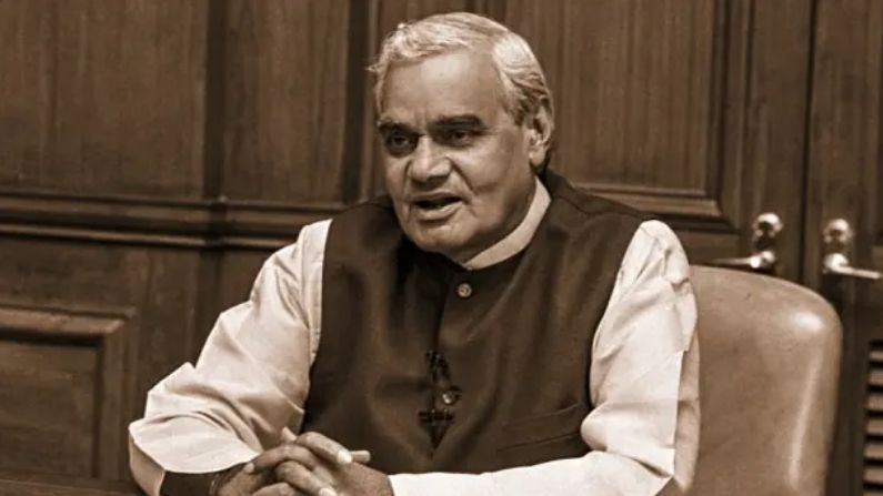 Everyone is a fan of Atal Bihari Vajpayee's speech, but if you know his education, then your senses will fly away.