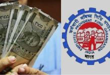 Photo of PF money can be useful in medical emergency, know how to withdraw advance payment without bill