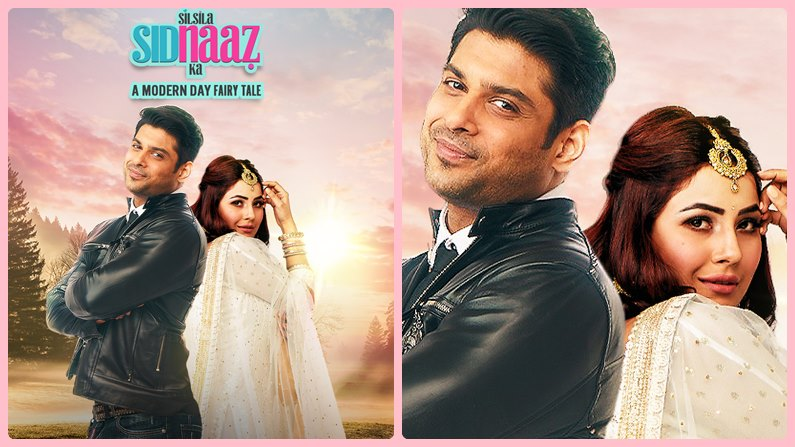 Silsila SidNaaz Ka: Poster of Siddharth Shukla and Shahnaz Gill's first film released, know when the film will be released