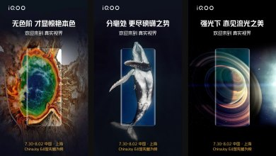 Photo of iQoo 8 series can be equipped with 120Hz display, specifications leaked