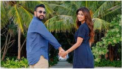 Photo of Raj Kundra and Shilpa Shetty get relief, SEBI settles disclosure lapse case