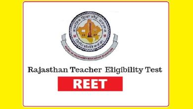Photo of REET Admit Card 2021: REET Admit Card released, download it from this direct link