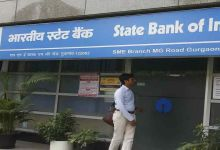 Photo of SBI cautions customers against fake customer care numbers, one careless bank balance will become zero
