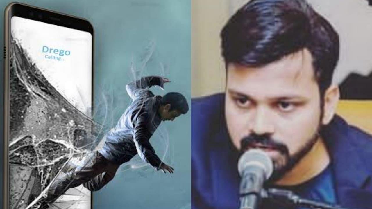 Strawberry Point : गौरव एच सिंह ने फिल्म को लेकर दिया अपडेट, साल 2022 में होगी रिलीज