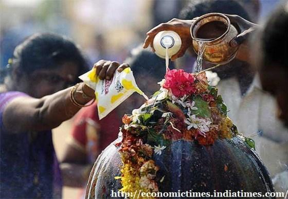 """""""La Celebración del Shivaratri"""""""