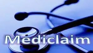 Best Mediclaim Policy, Health Insurance Plan in India