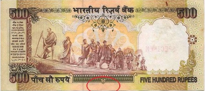 How to identify and exchange pre-2005 bank currency notes-Pre