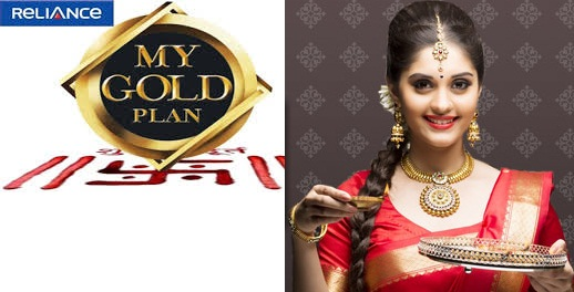Reliance my gold plan saving scheme