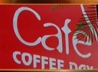 Cafe Coffee Day IPO