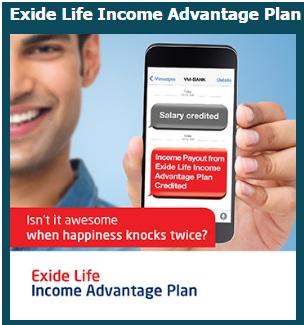 Exide Life Income Advantage Plan Review