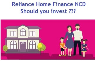 Reliance Home Finance NCD Dec 2016 Review