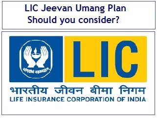 LIC Jeevan Umang Insurance Plan Review