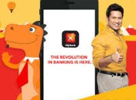 What are the Key Features of Digibank UPI App?