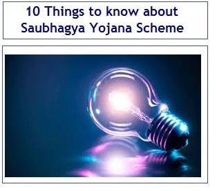 10 Things to know about Saubhagya Yojana Scheme-min