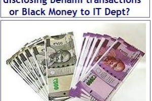 How to become Crorepati by disclosing Benami transactions and Black Money to IT Dept?