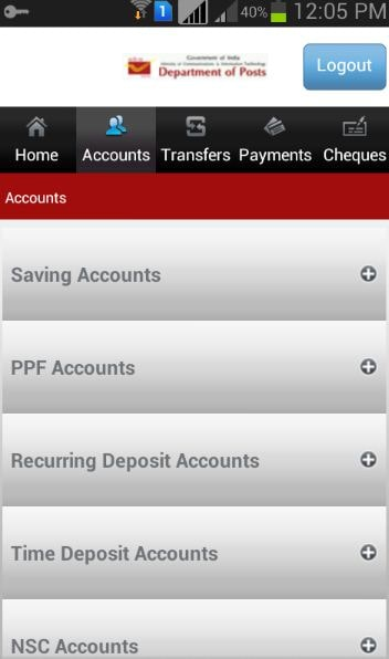 India Post Office Mobile Banking App – Accounts screen
