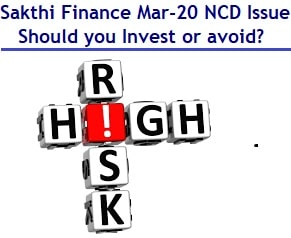 Sakthi Finance NCDs in March 2020 offers High Yield – Should you Invest