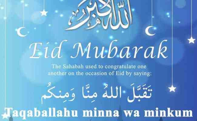 Taqabbalallahu Minna Wa Minkum Eid Greeting Dua