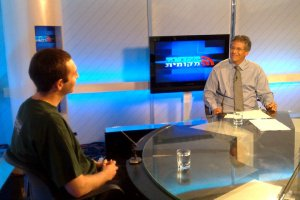 Interview on Tel Aviv local bulletin