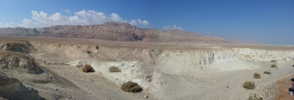 View over Nachal Peratzim and the Amiaz Plane Badlands