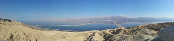 View over Dead Sea Pools and Mountains of Moab and Edom from Mount Sedom