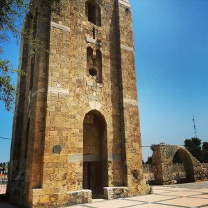 The White Tower, Ramla