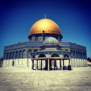 Dome of the Rock (Masjid Qubbat As-Sakhrah)