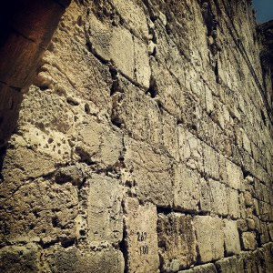 The Little Western Wall (kotel hakatan)