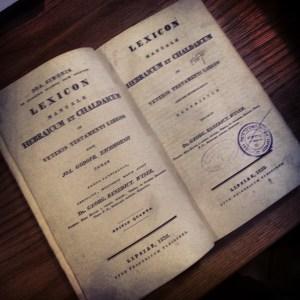 Book used by Eliezer Ben Yehuda to create Modern Hebrew