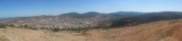View east from Nebi Sabalan