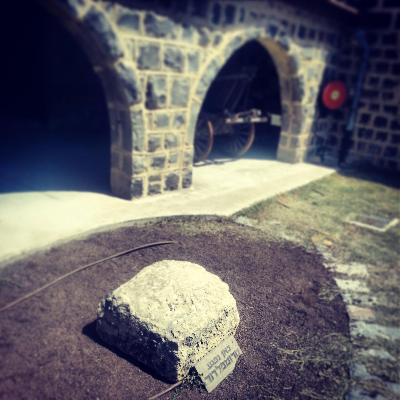 Stone marking where Josef Trumpeldor was shot at Tel Chai