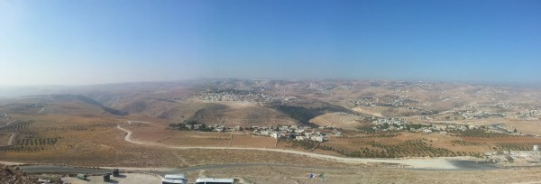 View out from Herodion