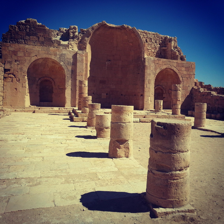 Byzantine Church at Shivta