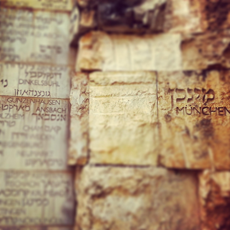 Valley of the Communities, Yad Vashem