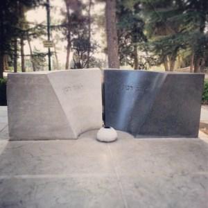 Tomb of Yitzchak & Leah Rabin, Mt Herzl