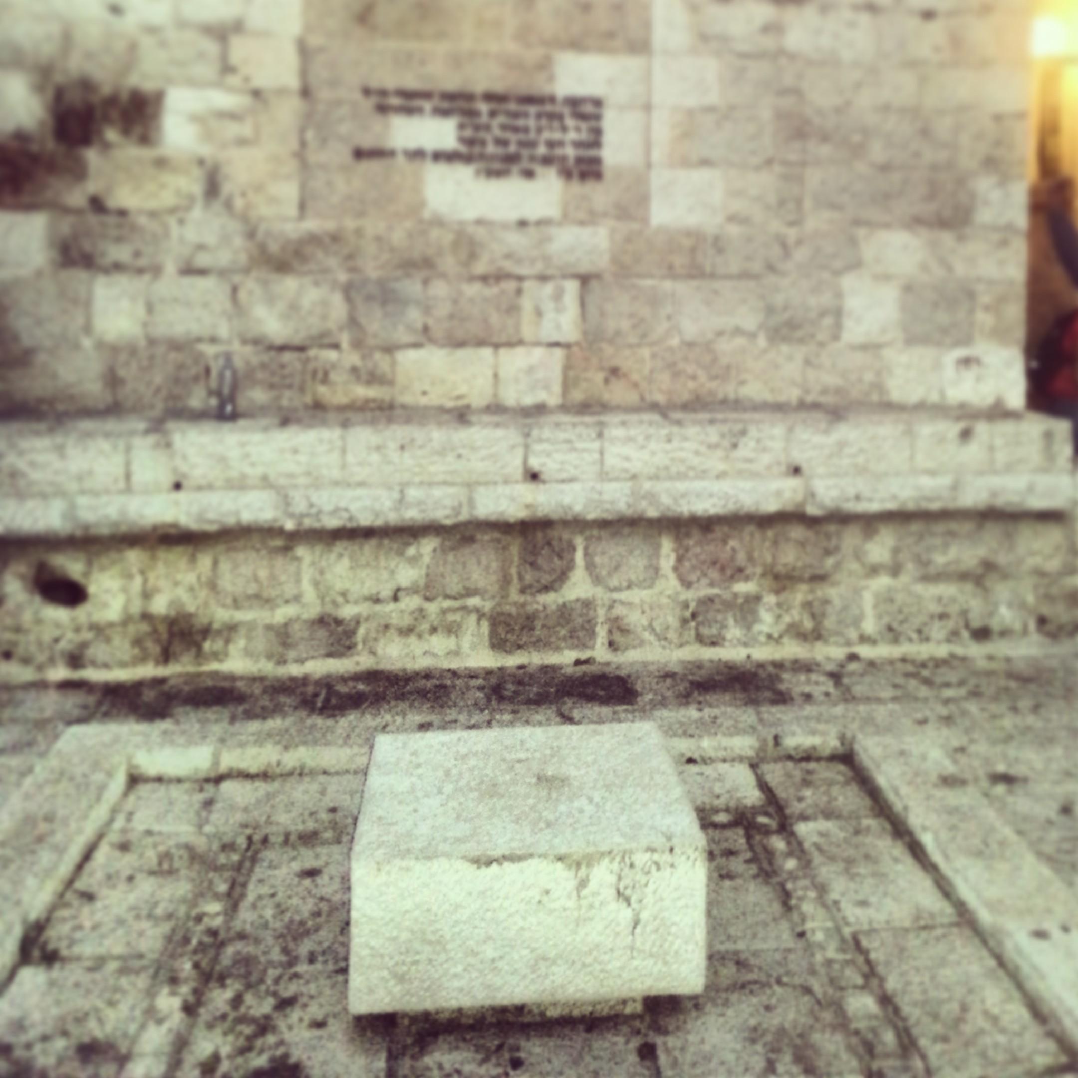 Independence War Memorial of the Jewish Quarter