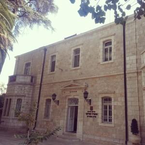 Beit Mahanaim, Jerusalem