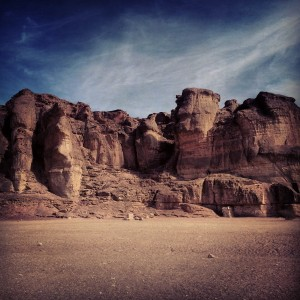 View over King Solomon's Pillars, Timna