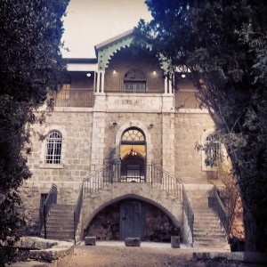 The Lepers' House / Hansen Centre in Jerusalem