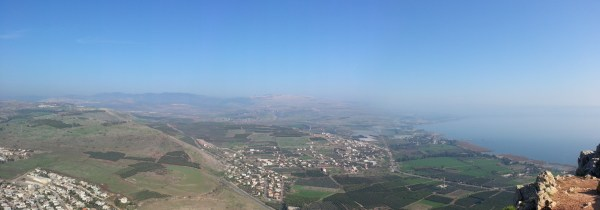 View north from the Arbel cliff face