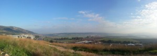 View from Tel Yoqneam