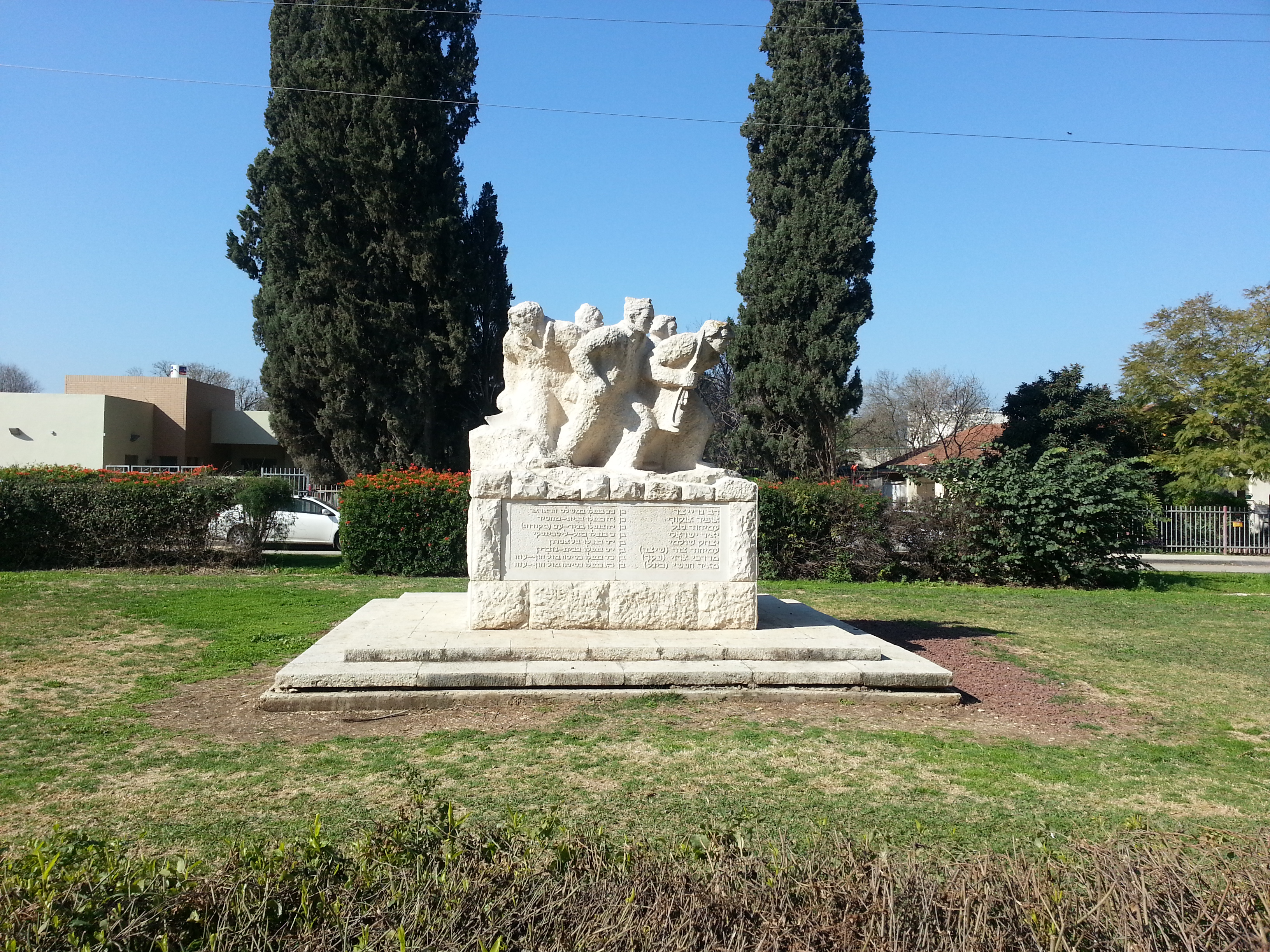 War Memorial at Kfar Yehoshua