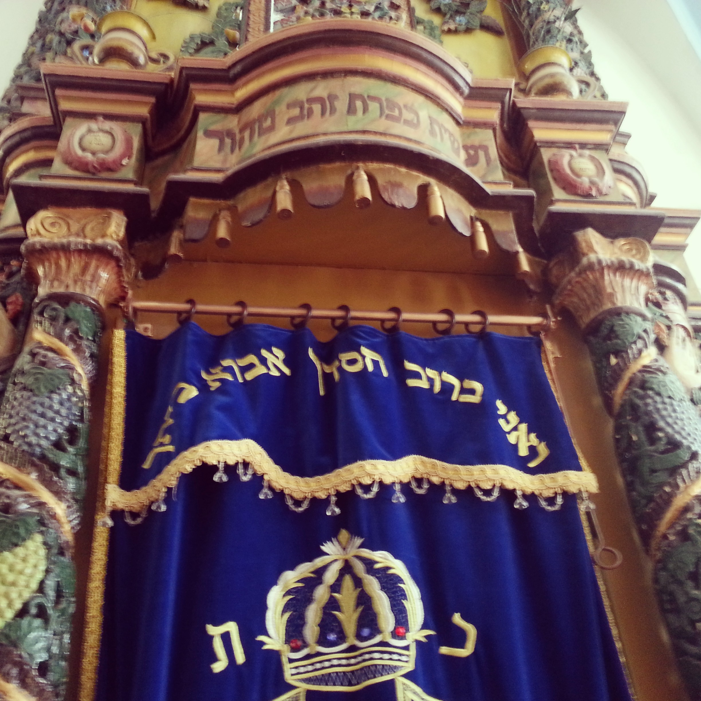 Inside the Ashkenazi Synagogue of the Ari