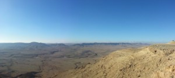 View over the Ramon Crater / Makhtesh Ramon