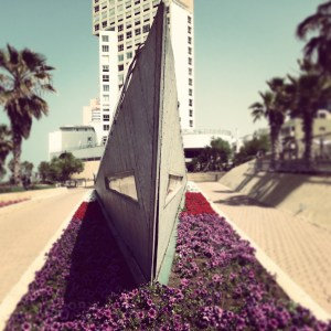 The memorial to the maapilim - illegal immigration - Tel Aviv