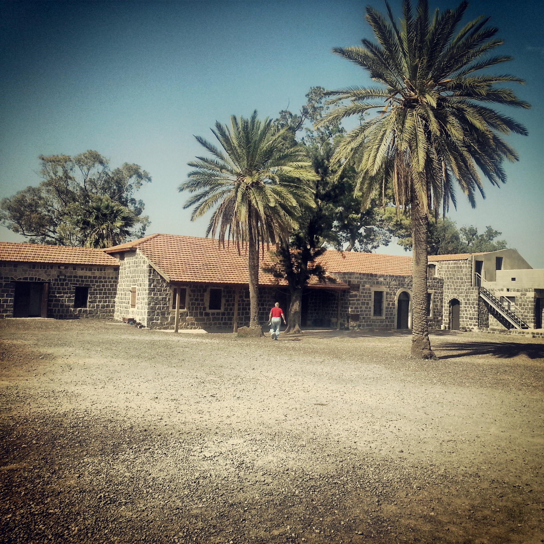 Kinneret Courtyard